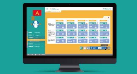 34 特許調査を助けるAIソフト