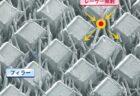 57 VOCを選択的に吸着・脱着する結晶材料